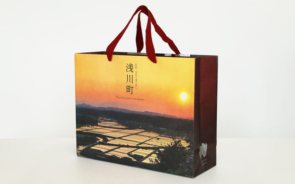 浅川町PR用紙袋の制作